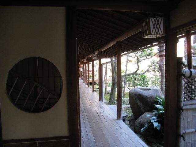 Jardin Ryokan 2