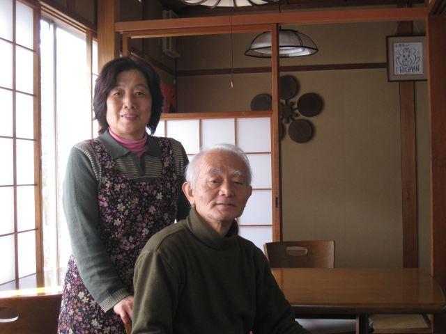 Hôtes Matsue