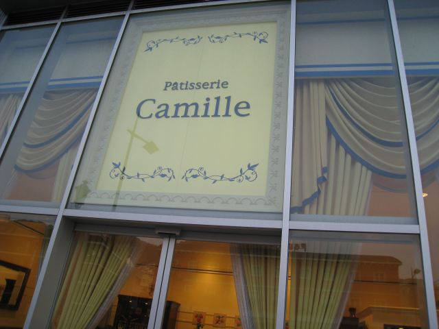 Pâtisserie Camille