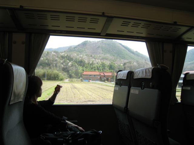 Train vers Fukuoka