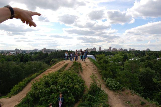 Kiev jardin botanique