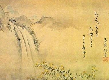 matsuo-basho-haiku