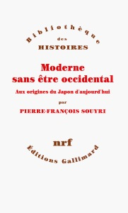 Moderne sans être occidental