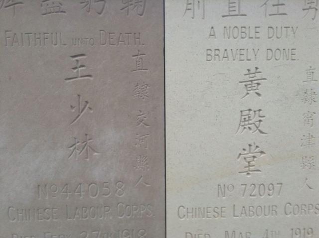 tombes chinoises