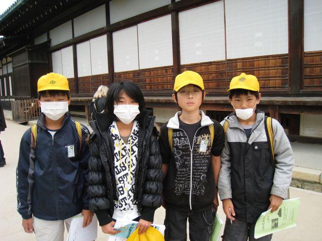 Ecoliers japonais