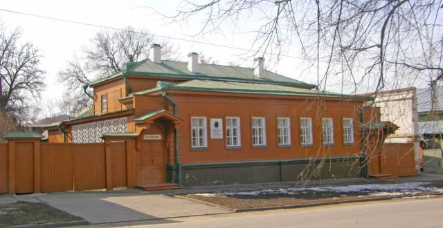 Maison Oulianov 2009