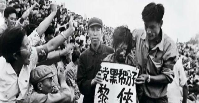 Révolution culturelle