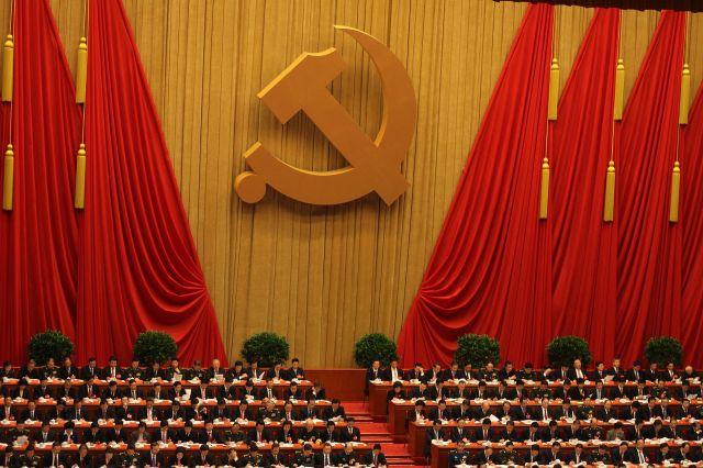 18e congrès du pc chinois