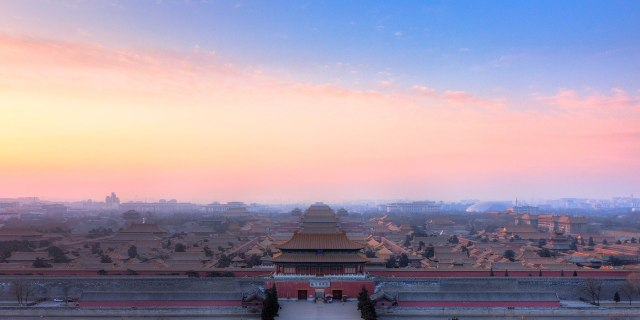 1920px-The_Forbidden_City_-_View_from_Coal_Hill